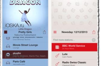 AppStore: Радио онлайн. Без рекламы