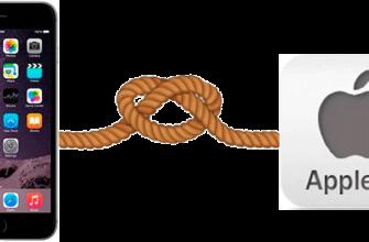 Как отвязать iPhone от Apple ID: пошаговая инструкция  