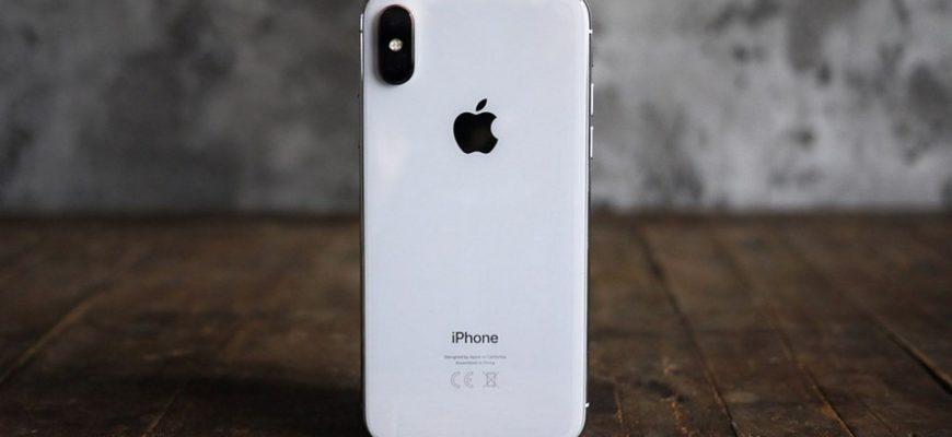 Как найти потерянный Айфон если он выключен - найти украденный iPhone с компьютера