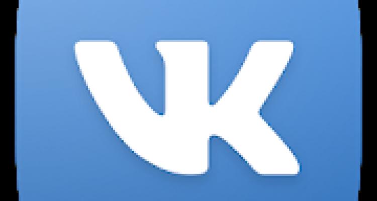 Как установить Вконтакте для iPad (VK 2.0) до официального релиза в App Store  | Яблык