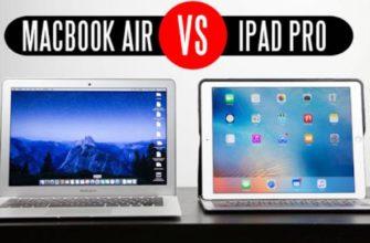 Что выбрать: iPad Pro, MacBook или MacBook Air - Лайфхакер