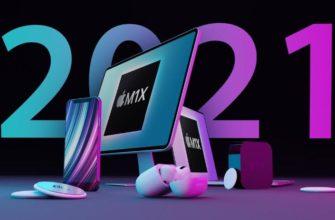⚡Анонс iPad 2021 состоится в сентябре, утверждают отраслевые источники | Планшеты | Дайджест новостей | Клуб DNS