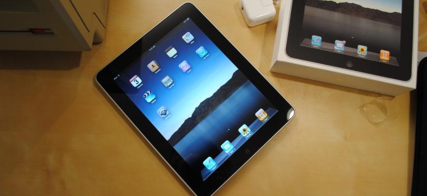 Распределение файлов и папок в приложении «Файлы» на iPad - Служба поддержки Apple
