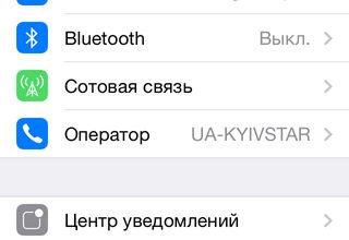 Описание функции iMessage в iPhone: включение и отключение, настройка сервиса
