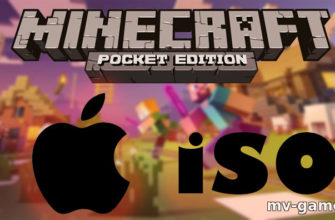 Minecraft Pocket Edition на iPhone и iPad | Всё об iPad