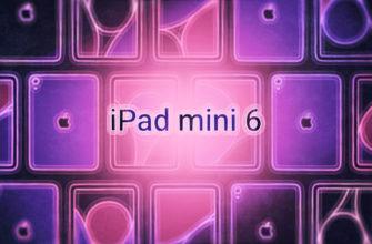 Слух: Apple развернёт яблоко икамеры вновых iPad Pro — Wylsacom