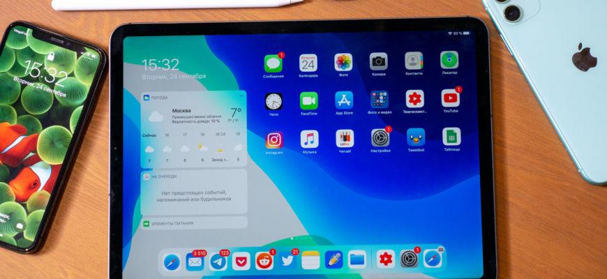 Как я понял, что мне пора менять iPad на новый  