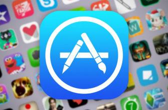 Как установить приложение в обход App Store  
