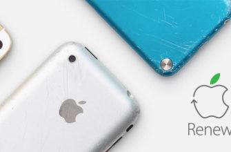 Куда девать старый iPhone? | Пикабу