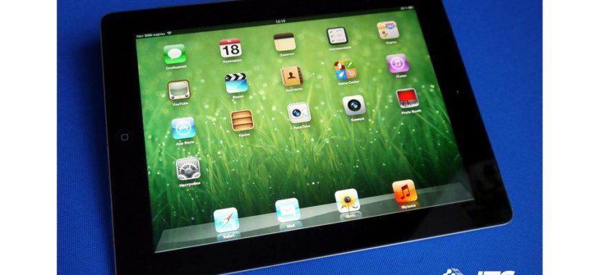 Исправленное и дополненное. Обзор планшета Apple iPad 2 —