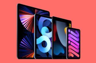 AppStore: FIBARO for iPad
