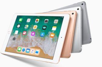 Обзор всех моделей iPad: характеристики и сравнение
