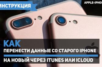 Как быстро получить ссылку на установленное приложение на iPhone или iPad и поделиться ей    Яблык