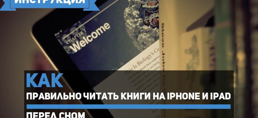 Обзор и опыт эксплуатации iPad mini с дисплеем Retina - Лайфхакер