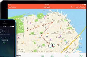5 полезных советов по использованию геолокации на iPhone и iPad - Лайфхакер