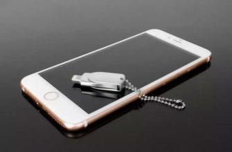 Флешка для iphone: описание, фото, характеристики и поддерживаемые устройства