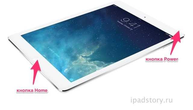 Не включается iPad. Что делать? | Всё об iPad