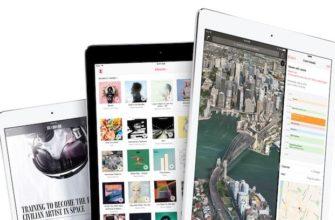 Apple iPad Pro с дисплеем 9,7 дюйма