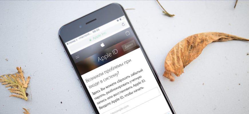 Как отключить синхронизацию между айфонами appzone.su - все про iphone