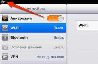 Подключай меня полностью: ТОП полезных переходников для iPhone и iPad  