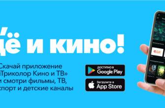 AppStore: ФЕДЕРАЛ.ТВ – ТВ онлайн. 12