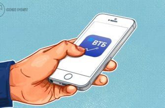 ВТБ Мои Инвестиции on the AppStore