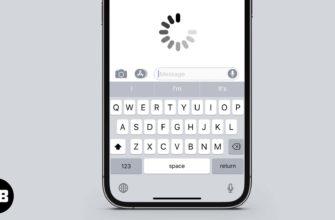 Клавиатура исчезла в сообщениях iPhone после обновления до iOS 15