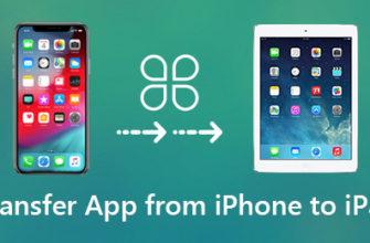 AppStore: File Transfer App