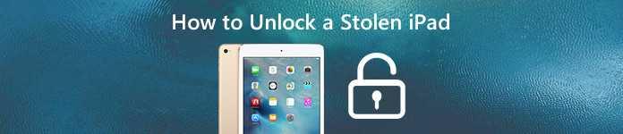 3 проверенных метода обхода блокировки активации на iPad и iPhone