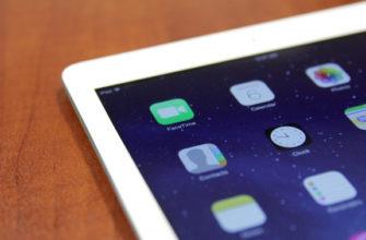 Apple запустила программу обмена старых iPad на новые -