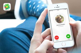 ICQ для iOS скачать бесплатно | Аська на iPhone, iPad, iPod