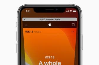 Как открыть вкладку инкогнито на iPhone? - Труба