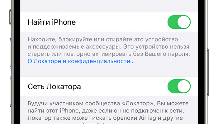 Как скачивать приложения и игры для iPhone на iPad - IT-HERE.RU
