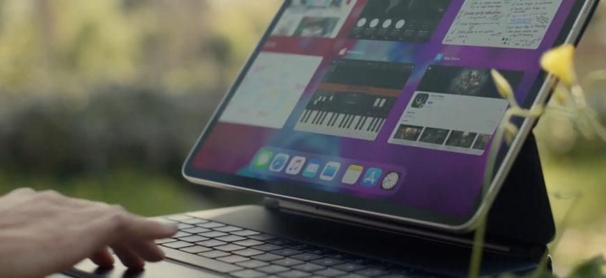 Аксессуары бренд Logitech для iPad купить в каталоге оригинальных аксессуаров Apple.