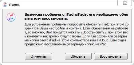 Как взломать iPAD | KV.by