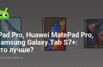 Сравнение: Samsung Galaxy Tab S6 Lite против iPad 10.2 - HowTablet