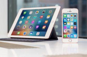 Отправка объектов с iPad на находящиеся рядом устройства через AirDrop - Служба поддержки Apple