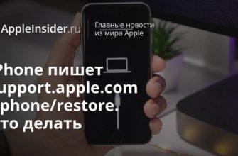 AppStore: re:Store -  магазин Apple