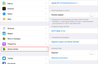 Legal - Game Center - Apple
