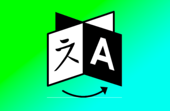 AppStore: Русский язык - Орфография