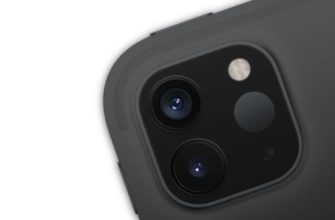 AppStore: 3d Scanner App™