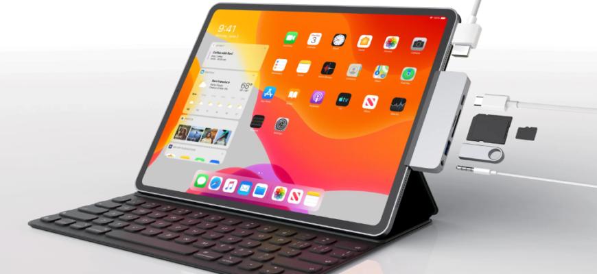 Превращаем iPad Pro в рабочую станцию, используя iPadOS и аксессуары – Проект AppStudio