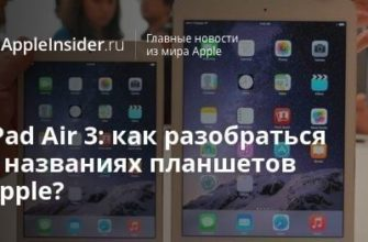 iPad Air – Спецификации – Apple (RU)