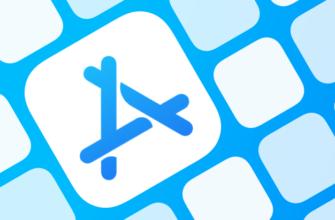 AppStore: Фильмы Aikino! скачать оффлайн