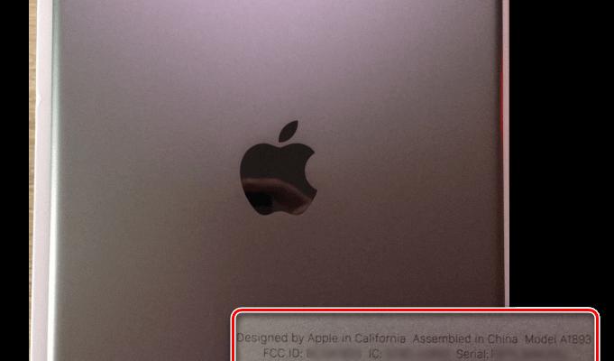Как определить модель iPad mini? - есть ответ!