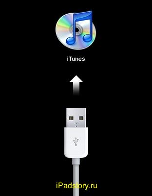 Прошивка iPad. Как прошить айпад - подробная инструкция | Все для iPad