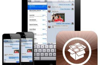 Что такое джейлбрейк на iPhone или iPad и для чего он нужен?