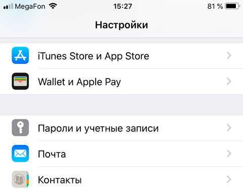 Настройка доступа к паролям на всех Ваших устройствах с помощью iPad и Связки ключей iCloud - Служба поддержки Apple