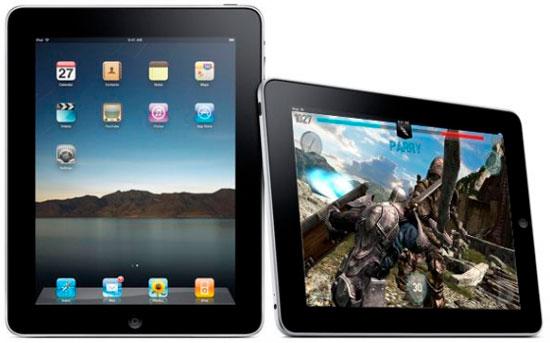 Скупка iPad в Москве