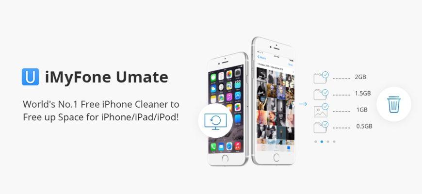 iMessage на iPhone и iPad: как включить, настроить и пользоваться  | Яблык